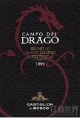 卡斯蒂林坎波德拉布鲁奈罗干红葡萄酒(Castiglion del Bosco Campo del Drago,Brunello di Montalcino ...)