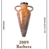 安芙兰黑林格园巴贝拉干红葡萄酒(Amphora Heringer Vineyard Barbera,Clarksburg,USA)
