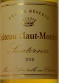 奥蒙玳特级珍藏贵腐甜白葡萄酒(Domaine de Monteils Chateau Haut-Monteils Grande Reserve,...)