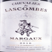 力士金庄园副牌干红葡萄酒(Chevalier de Lascombes,Margaux,France)