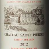 圣皮埃尔城堡红葡萄酒(Chateau Saint-Pierre,Saint-Julien,France)
