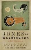 华盛顿琼斯酒庄雷司令干白葡萄酒(Jones of Washington Riesling,Washington,USA)