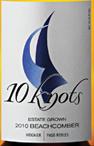六分仪巨浪罗纳河谷干白葡萄酒(Sextant Beachcomber Rhone-Style White Blend,Paso Robles,USA)