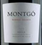 蒙特哥酒庄桶选干红葡萄酒(Montgo Barrel Select, Yecla, Spain)