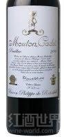 罗斯柴尔德男爵木桐嘉棣80周年限量版干红葡萄酒(Baron Philippe de Rothschild Mouton Cadet 80th Anniversary ...)