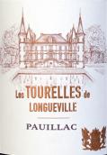 男爵古堡副牌干红葡萄酒(Les Tourelles de Longueville, Pauillac, France)