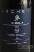 Giacomo Ascheri Barolo DOCG,Piedmont,Italy