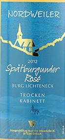 巴登酒庄布莱斯黑皮诺小房干型桃红葡萄酒(Badischer Winzerkeller Spatburgunder Rose Kabinett Trocken ...)