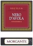 莫尔甘特黑珍珠干红葡萄酒(Morgante Nero d'Avola,Sicily,Italy)