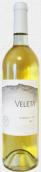 多米尼奥百莱达碧赫丽爱伽白葡萄酒(Bodega Dominio Buenavista Veleta Vijiriega,Andalucia,Spain)