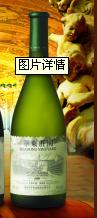 华东庄园橡木桶窖藏霞多丽干白葡萄酒(Huadong Vineyard Cellar Reserve Oaked Chardonnay White Wine,...)