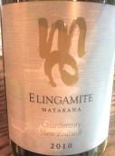 馬塔卡納酒莊艾琳蓋美特霞多麗白葡萄酒(Matakana Estate Elingamite Chardonnay, Auckland, New Zealand)
