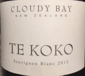 云雾之湾酒庄迪科科长相思白葡萄酒(Cloudy Bay Te Koko Sauvignon Blanc, Marlborough, New Zealand)