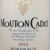 罗斯柴尔德男爵木桐嘉棣干红葡萄酒(Baron Philippe de Rothschild Mouton Cadet Rouge, Bordeaux, France)