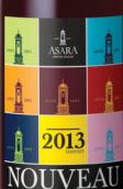 阿萨拉特色收藏博若莱新酿葡萄酒(Asara Speciality Collection Nouveau,Stellenbosch,South ...)