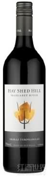 黑舍山西拉-丹魄混酿干红葡萄酒(Hay Shed Hill Shiraz-Tempranillo,Margaret River,Australia)