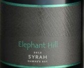 象山西拉干红葡萄酒(Elephant Hill Syrah, Hawke's Bay, New Zealand)