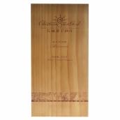 长城桑干酒庄珍藏梅洛-赤霞珠干红葡萄酒(Chateau SunGod GreatWall Reserve Merlot-Cabernet Sauvignon,...)