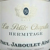 嘉伯乐小教堂园红葡萄酒(Paul Jaboulet Aine La Petite Chapelle,Hermitage,France)