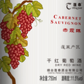 蓬泰赤霞珠干红葡萄酒(Pengday Cabernet Sauvignon Dry Red Wine,Penglai,China)