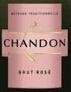 夏桐粉红起泡葡萄酒(Domaine Chandon Brut Rose, Ningxia, China)
