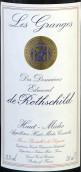 克拉克酒庄副牌干红葡萄酒(Les Granges des Domaines Edmond de Rothschild,Haut-Medoc,...)