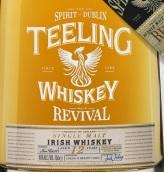 帝霖复兴卷5号12年单一麦芽爱尔兰威士忌(Teeling Whiskey Revival Vol.V Aged 12 Years Single Malt ...)
