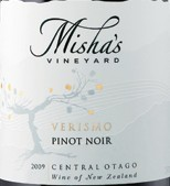 米莎真实主义黑皮诺干红葡萄酒(Misha's Vineyard Verismo Pinot Noir,Central Otago,New ...)