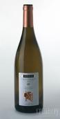 御酿木桶发酵霞多丽干白葡萄酒(Bodegas Nekeas Chardonnay Fermentado en Barrica,Navarra,...)