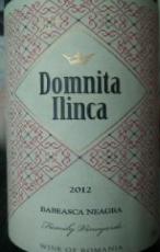 依琳卡公主黑巴贝萨卡干红葡萄酒(Domnita Ilinca Babeasca Neagra,Romania)