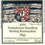 巴塞曼乔登石英逐粒精选甜白葡萄酒(Weingut Geheimer Rat Dr.von Bassermann-Jordan Deidesheimer ...)