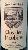 雅科宾酒庄红葡萄酒(Clos des Jacobins, Saint-Emilion Grand Cru, France)