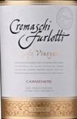 格雷曼单一葡萄园佳美娜干红葡萄酒(Cremaschi Furlotti Single Vineyard Carmenere, Maule Valley, Chile)