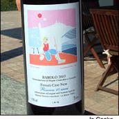 沃奇奥福萨蒂园10年巴罗洛珍藏红葡萄酒(Roberto Voerzio Fossati Case Nere 10 Anni Barolo DOCG ...)