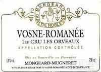 奇梦奥维斯园干红葡萄酒(Domaine Mongeard Mugneret Les Orveaux, Vosne-Romanee Premier Cru, France)