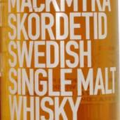麦克米拉丰收时节瑞典单一麦芽威士忌(Mackmyra Skordetid Swedish Single Malt Whisky,Sweden)