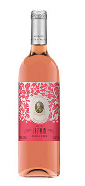 戎子鲜酒轻柔桃红葡萄酒(Rongzi Fresh Supple Rose,Shanxi,China)