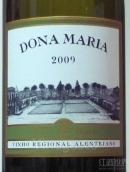 胡里奥巴斯托斯玛丽亚夫人干白葡萄酒(Julio Bastos Dona Maria Branco,Vinho Regional Alentejano,...)