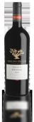 达岭优质皮诺塔吉干红葡萄酒(Darling Cellars Premium Pinotage,Darling,South Africa)