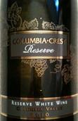 哥伦比亚山峰珍藏白葡萄酒(Columbia Crest Reserve White Wine, Columbia Valley, USA)