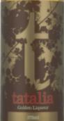 圣安妮泰塔利亚金色利口酒(St Anne's Tatalia Golden Liqueur, Perricoota, Australia)