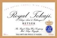 皇家托卡伊托凯阿苏6筐贵腐甜白葡萄酒(The Royal Tokaji Wine Company Tokaji Betsek Aszu 6 Puttonyos...)