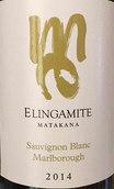馬塔卡納酒莊艾琳蓋美特長相思干白葡萄酒(Matakana Estate Elingamite Sauvignon Blanc, Marlborough, New Zealand)