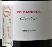 柯诺苏20桶限量版黑皮诺干红葡萄酒(Cono Sur 20 Barrels Limited Edition Pinot Noir, Casablanca Valley, Chile)