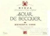 埃斯库德罗酒庄索拉尔贝克凯尔珍藏干红葡萄酒(Bodegas Escudero Solar de Becquer Reserva,Rioja DOCa,Spain)