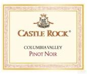 石堡黑皮诺干红葡萄酒(Castle Rock Winery Pinot Noir, Columbia Valley, USA)