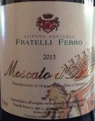弗拉泰里费罗莫斯卡托阿斯蒂微起泡酒(Fratelli Ferro Moscato D'Asti,Piemont,Italy)