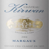 麒麟城堡红葡萄酒(Chateau Kirwan, Margaux, France)
