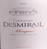 狄士美庄园红葡萄酒(Chateau Desmirail,Margaux,France)