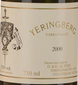 雅伦堡混酿干红葡萄酒(Yeringberg Cabernet Blend, Yarra Valley, Australia)